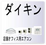 E0・エラーコード・保護装置作動
