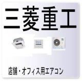 E60エラーコード・圧縮機ロータロック異常