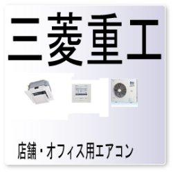 画像1: E41エラーコード・パワトラ加熱、インバータ基板不良