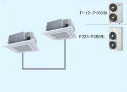 画像1: 東京・業務用エアコン 東芝 4方向吹出し 同時ツイン ワイヤレス リモコン AURB28065X P280(10馬力) 冷房専用 三相200V