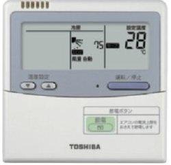 画像2: 東京・業務用エアコン 東芝 4方向吹出し 同時ツイン ワイヤードリモコン 一発節電 AURB11265A P112(4馬力) 冷房専用 三相200V