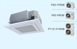 画像1: 東京・業務用エアコン 東芝 4方向吹出し シングル ワイヤレス リモコン AURA11265X P112(4馬力) 冷房専用 三相200V