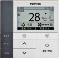 画像2: 東京・業務用エアコン 東芝 4方向吹出し シングル ワイヤードリモコン 省工ネneo AURA05665M P56(2.3馬力) 冷房専用 三相200V