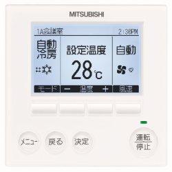 画像3: 東京・業務用エアコン 三菱 ビルトイン スリムER 標準(シングル)PDZ-ERP160GF 160形(6馬力) 三相200V