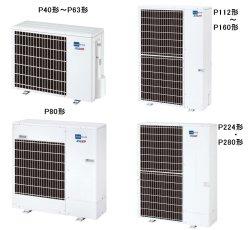 画像2: 東京・業務用エアコン 三菱 ビルトイン スリムER 同時ツイン PDZX-ERP80GF 80形(3馬力) 三相200V