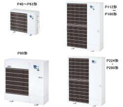 画像2: 東京・業務用エアコン 三菱 かべかけ(ワイヤード) スリムZR 標準(シングル) PKZ-ZRP50KF 50形(2馬力) 三相200V