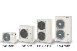 画像2: 東京・業務用エアコン パナソニック 冷房専用エアコン てんかせ4方向 PA-P280U4CV P280形 (10HP) Cシリーズ 同時ダブルツイン 三相200V