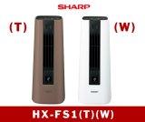 暖房 セラミックファンヒーター HX-FS1(T)(W)  【東京】